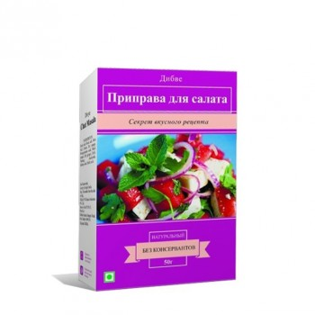 Divye Spices Chat MasaIa (приправа для салата) 50 гр.